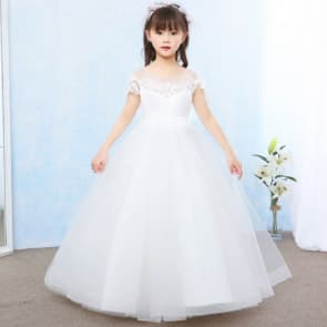 Patience Floral Embroidery Short Sleeve Girls Wedding Princess Dress